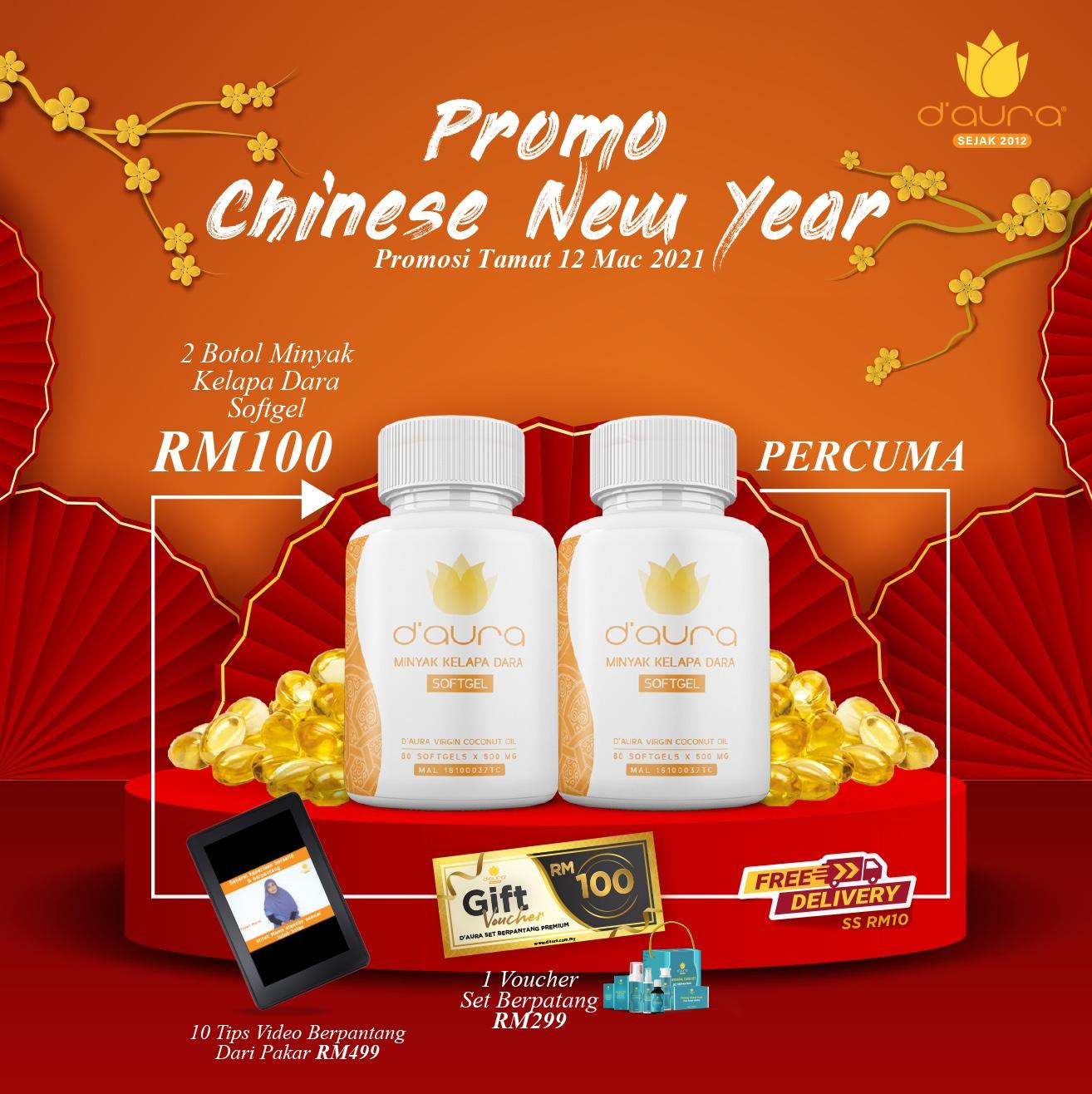 D'Aura PROMO CNY 2 SG